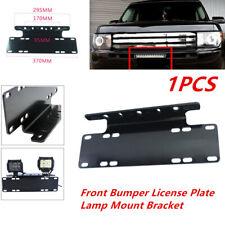 1X Front Bumper License Plate Mount Bracket Holder SUV Offroad Lamps Lights Bar