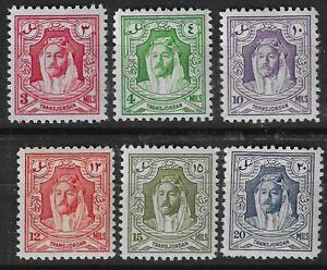 1947 British Transjordan Jordan Emir Abdullah new colors MLH  SG#258/263