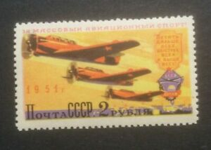 RUSSIA 1951 AVIATION DEVELOPMENT SG1728 MH CAT £17