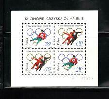 WORLDWIDE  OLYMPICS  1964  POLAND   SOUVENIR LIST, LOT  # 9 B