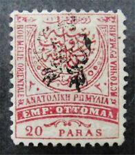 nystamps Bulgaria Eastern Rumelia Stamp # 32 Mint Og H $55 Signed F26y330