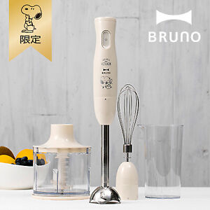 [OKAIMONO SNOOPY limited] BRUNO multi stick blender / PARTY PSL Limited JAPAN