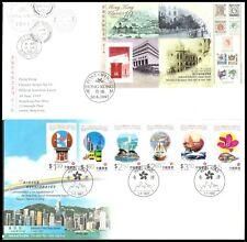 HONG KONG 1997 LOT OF M/S's & FDC's (M/VF)