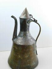 19th Century Antique EC&K Cobum Hand Forged Copper Kettle Cooker Boiler