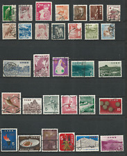 2 Scans - Japan Small Collection Lot of 47 Used & Mint Stamps - BOB - CV$27.25