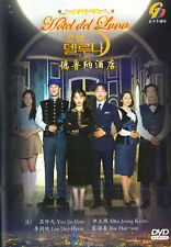 Hotel Del Luna Korean TV Series Drama DVD (K Drama) with English Subtitles NTSC
