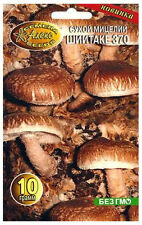 SHIITAKE IMPERATOR 370 Lentinula edodes MUSHROOMS KIT SPORES MYCELIUM Шиитаке