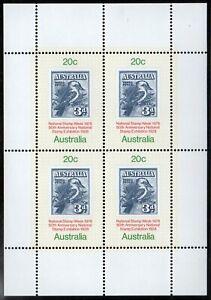 DEALER LOT OF 5 AUSTRALIA 1978 50TH NATIONAL STAMP WEEK MINI SHEETS (SC# 687a)