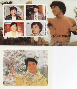 PAIR OF JACKIE CHAN MNH STAMP SHEETLETS