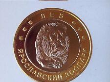 Souvenir bimetallic token coin animal Leo Yaroslavl zoo Russia