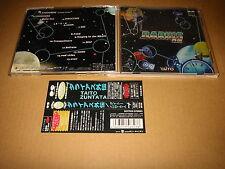 Darius Gaiden / Taito Zuntata Arcade Original Soundtrack,CD