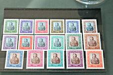 JORDAN - 1975 KING HUSSEIN DEFINITIVES - SET OF 17 - ALL UNMOUNTED MINT/MNH