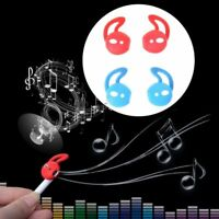 Lots Soft Silicone EarPods Earbud Cover For iPhone 7/7 Plus Apple Earphones