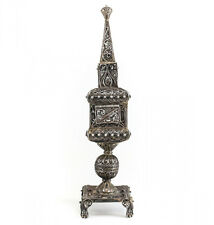 Judaica Sterling Silver Spice Tower Box. Filigree details Israel, mid century