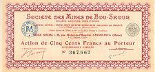 Marruecos, Soc. des Mines de Bou-Skour SA Cherifienne, accion, 1949 (Casablanca)