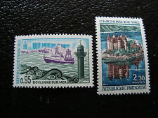 FRANCE - timbre yvert et tellier n° 1503 1506 n** (A9) stamp french (Y)