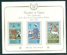 CYPRUS #226a Souvenir sheet, og, NH, VF, Scott $120.00