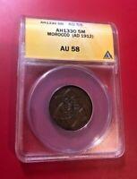 AH1330 Morocco 5 Mazuna Coin (AD 1912) ANACS AU 58