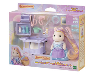 Sylvanian Families  STYLISH HAIR BEAUTICIAN SET FU-15 2021