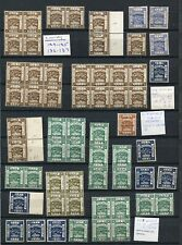 OC051) Palestine MNH classic stamps varieties on 3 pages low start >>>>