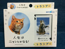 1 x box of Cat Themed Playing Cards -  Made in Japan Poker Kitty Neko - Japanese