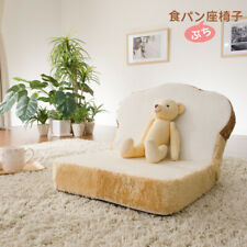 Floor Chair Zaisu Toast Bread Seat chair New