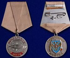 RUSSIAN SOUVENIR MEDAL FOR FISHERMAN - THE GOOD CATCH - DOG-SALMON + DOC