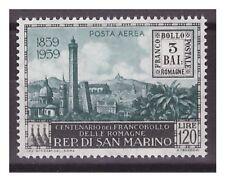 SAN MARINO 1959 - POSTA AEREA  ROMAGNE  120 LIRE    NUOVO **