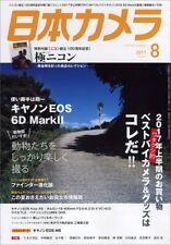 """Nippon Camera"" Japan Photo Magazine 2017 Aug 8 Canon EOS 6D MarkII Zoo Finder"