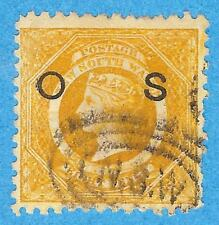 New South Wales O18 Used Official Diadem