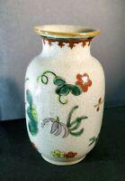 Vintage Porcelain Mosaic Vase with White Ice Crackle Glaze - (Jingdezhen) China