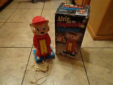 1984 BAGDASARIAN PRODUCTIONS--ALVIN AND THE CHIPMUNKS TELEPHONE (LOOK) W/ BOX