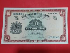 Hong Kong 10 Dollars 1962-70 (UNC) The Chartered Bank