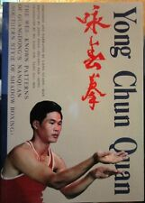 YONG CHUN QUAN -- SOUTHERN STYLE OF SHADOW BOXING -- BRAND NEW