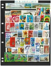 France Selection of 57 Different Stamps All Mint Unhinged 5-1