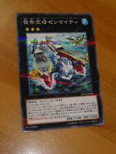 YU-GI-OH JAPANESE PARALLEL CARD CARTE WindUp Carrier Zenmaity 20AP-JP086 JAPAN M