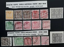 RARE 1940- New Zealand 15 Arms Stamp Duty stamp Wiggins Teape paper Used