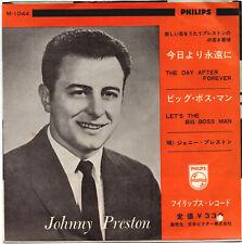 ROCKABILLY - JOHNNY PRESTON - LET'S THE BIG BOSS MAN - VERY RARE! JAPAN 45'PS