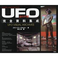 Gerry Anderson's UFO Visual Archives book photo art SHADO
