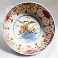 """Antique Edo Period Japanese Bowl 4-3/4"""" Dia. 1700 Red blue Gold Sampan"""
