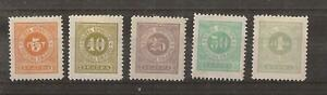 MONTENEGRO 1902 POSTAGE DUE STAMPS  SET OF 5 MH
