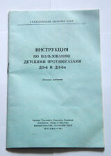 Vintage Soviet Russian Gas Mask Dp-6 Dp-6M Manual, Instruction book booklet