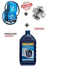 Fiat Punto/Doblò/Lancia Y-1200 fire - Kit Distribuzione+ Pompa acqua +antigelo