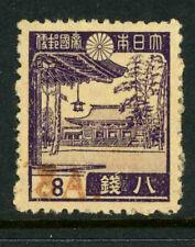 BURMA Japanese Occupation Scott 2N10a Var. Stanley Gibbons J53c 1942 Issue 9G2 8