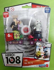 Playmates Toys HERO 108 KINGDOM KRASHERS :  LIN CHUNG #006+ SHARK KING #031