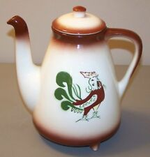 Brock California Chanticleer Coffee Pot Tea Rooster - 10 cup - Please Read