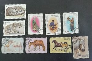 9 Different Kyrgyzstan Stamps Collection. Superb, used. #KYS9