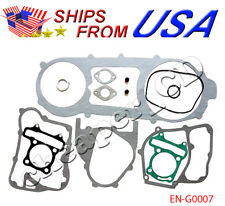 Complete Gasket Set 2-Stroke 50cc Minarelli Engine by VMC CHINESE PARTS