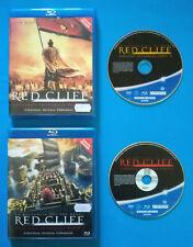 BLU-RAY Film Ita Avventura RED CLIFF Parte I e II 1 e 2 ex nolo no dvd cd lp(T4)