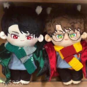 HP Harry Draco Malfoy 20cm Short Plush Doll 2pcs Toys Cute Gift Limited Anime N